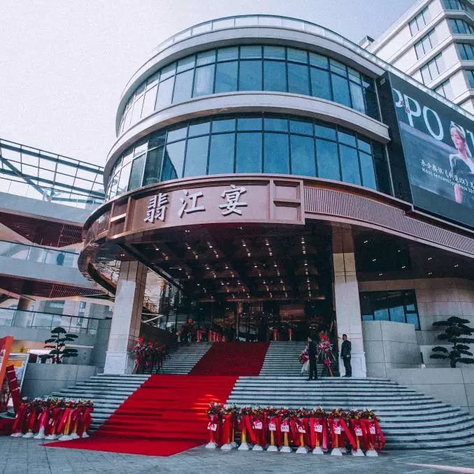 杭州翡江宴宴会酒店