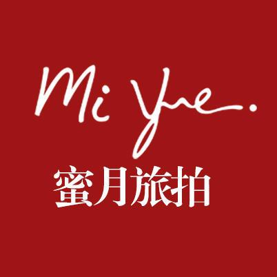 青州蜜月旅拍婚纱摄影