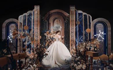 欧式蓝金盖茨比风格婚礼丨微致婚礼