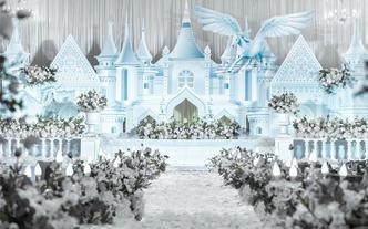 【萧山埃菲尔婚庆】水晶蓝城堡婚礼