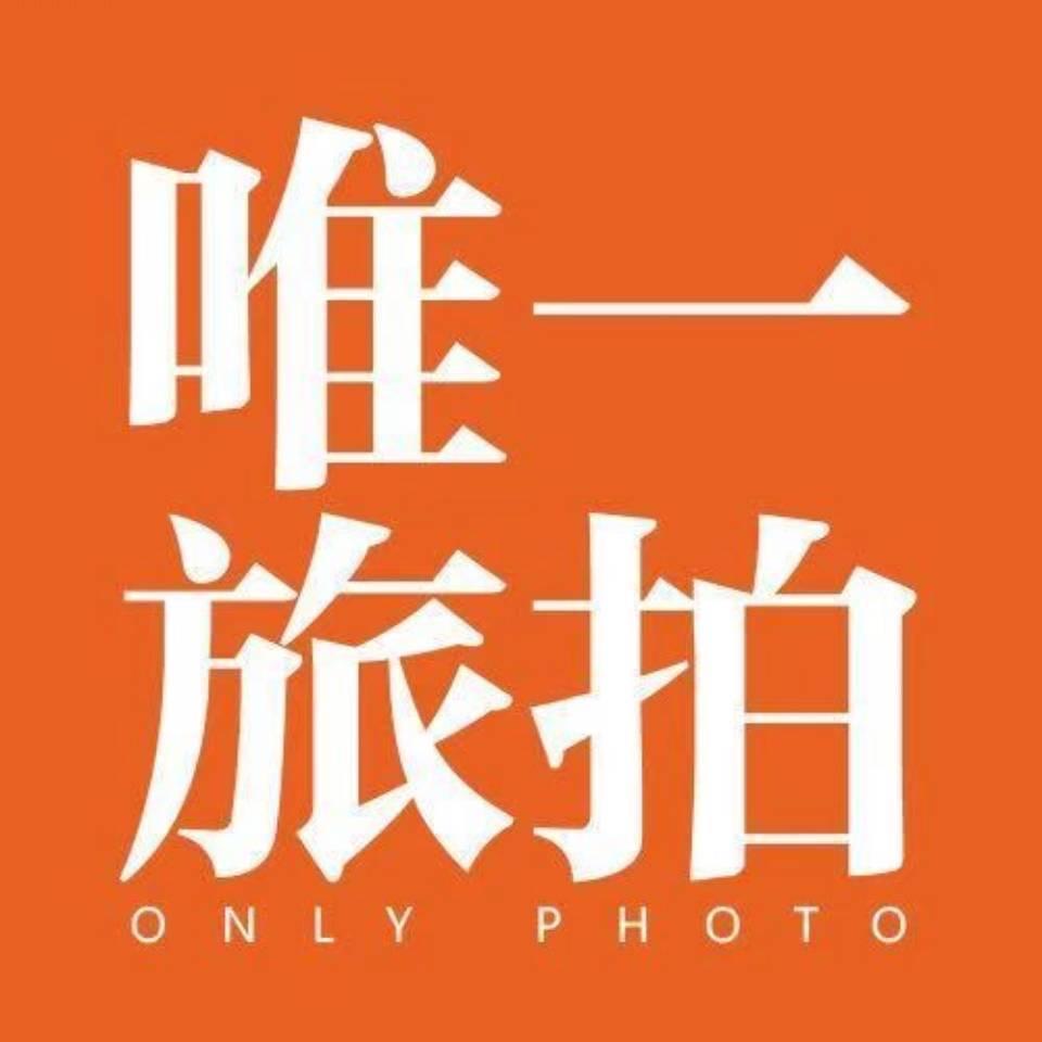 唯一映像婚纱摄影(北仑店)