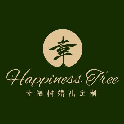 福清幸福树婚礼定制