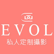EVOL私人定制摄影(长乐店)