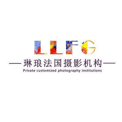 黄石琳琅法国婚纱摄影