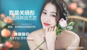 关晓彤《Alice Garden》系列