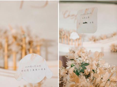 喜上婚礼 | 小预算超值的婚礼