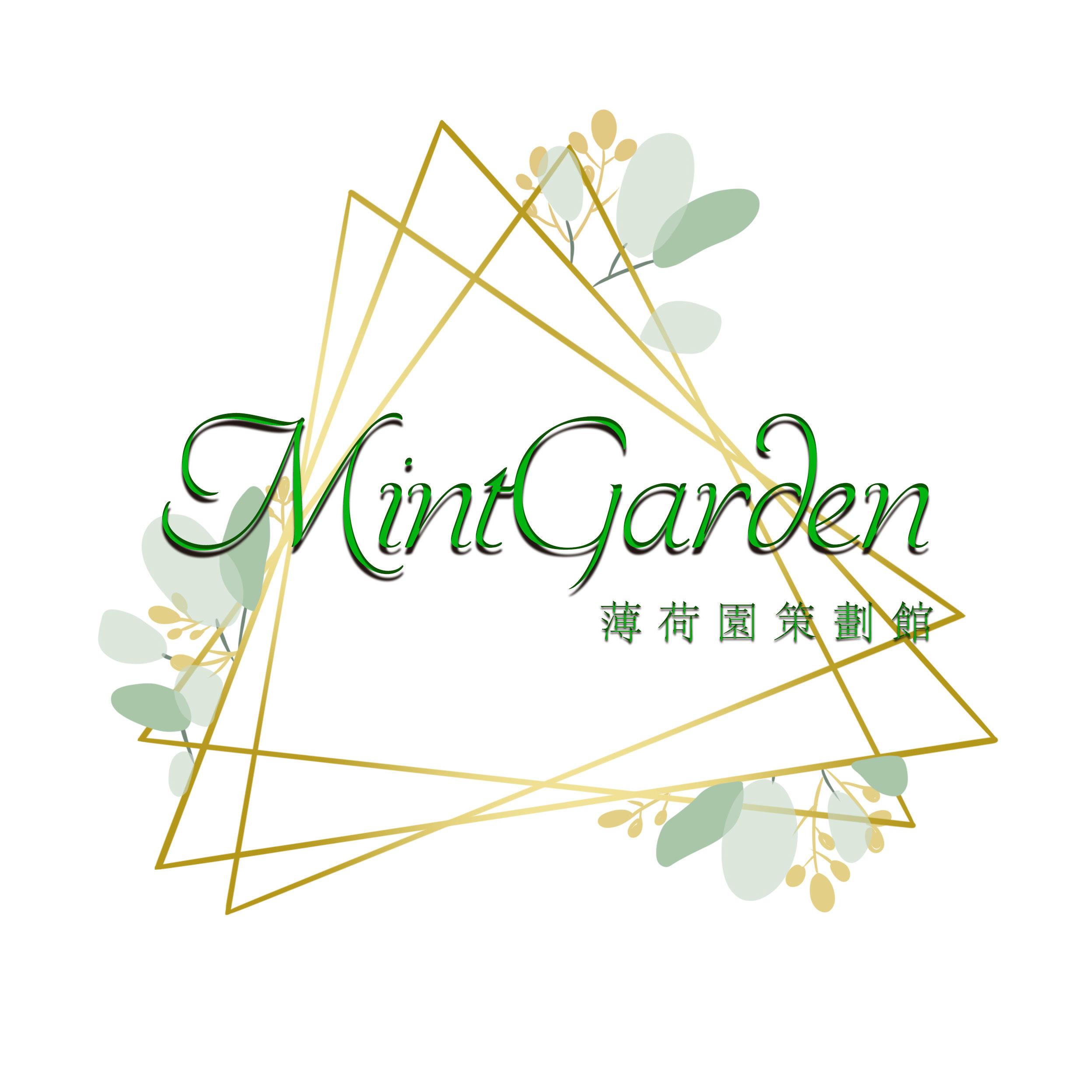 Mint Garden 薄荷园策划馆