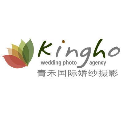 爱薇青禾婚纱摄影工作室