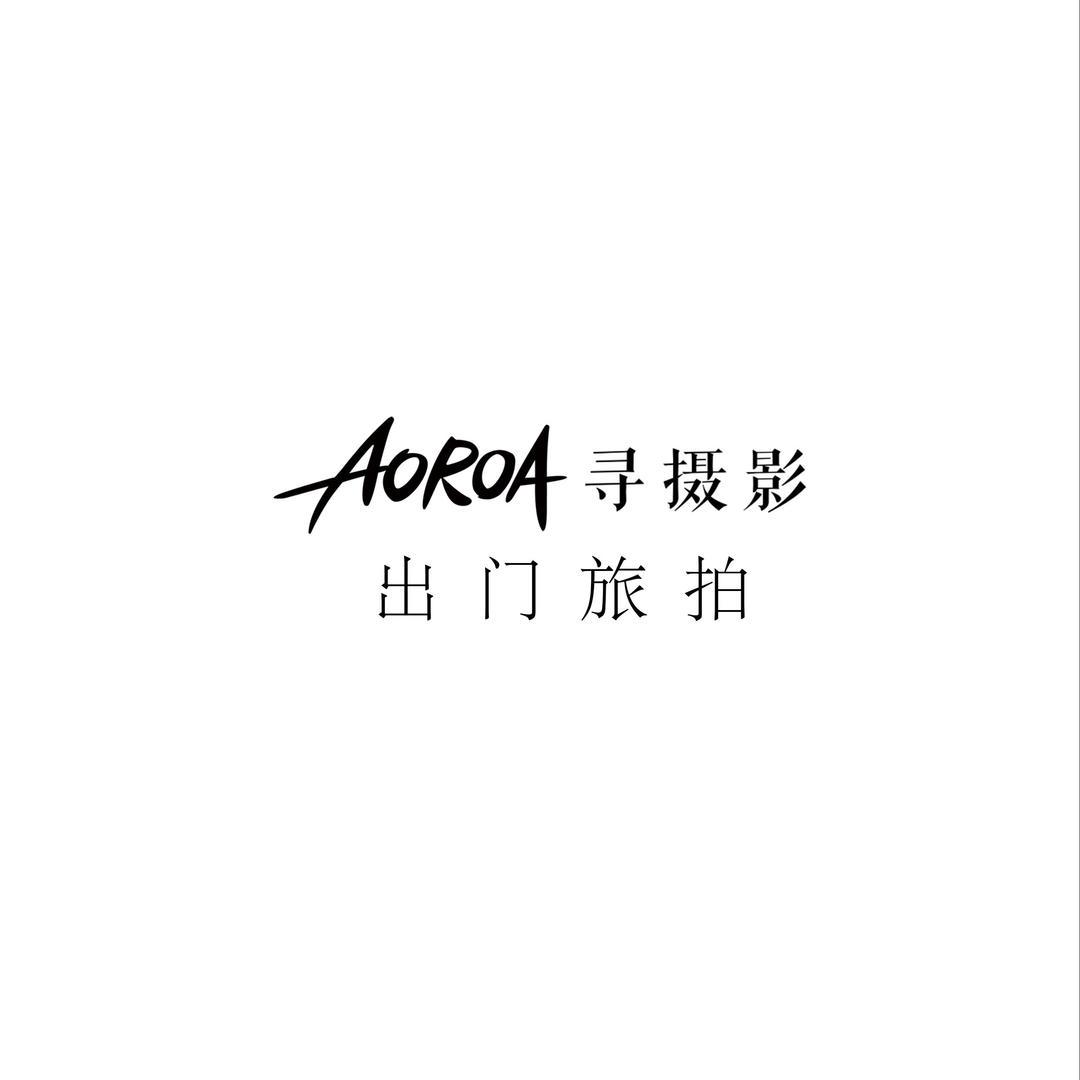 台州寻婚纱摄影美学馆