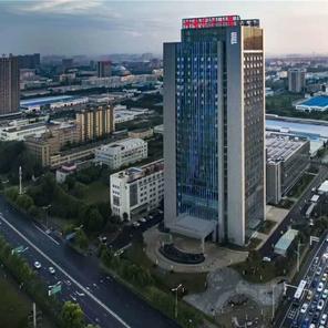 中国书法大厦