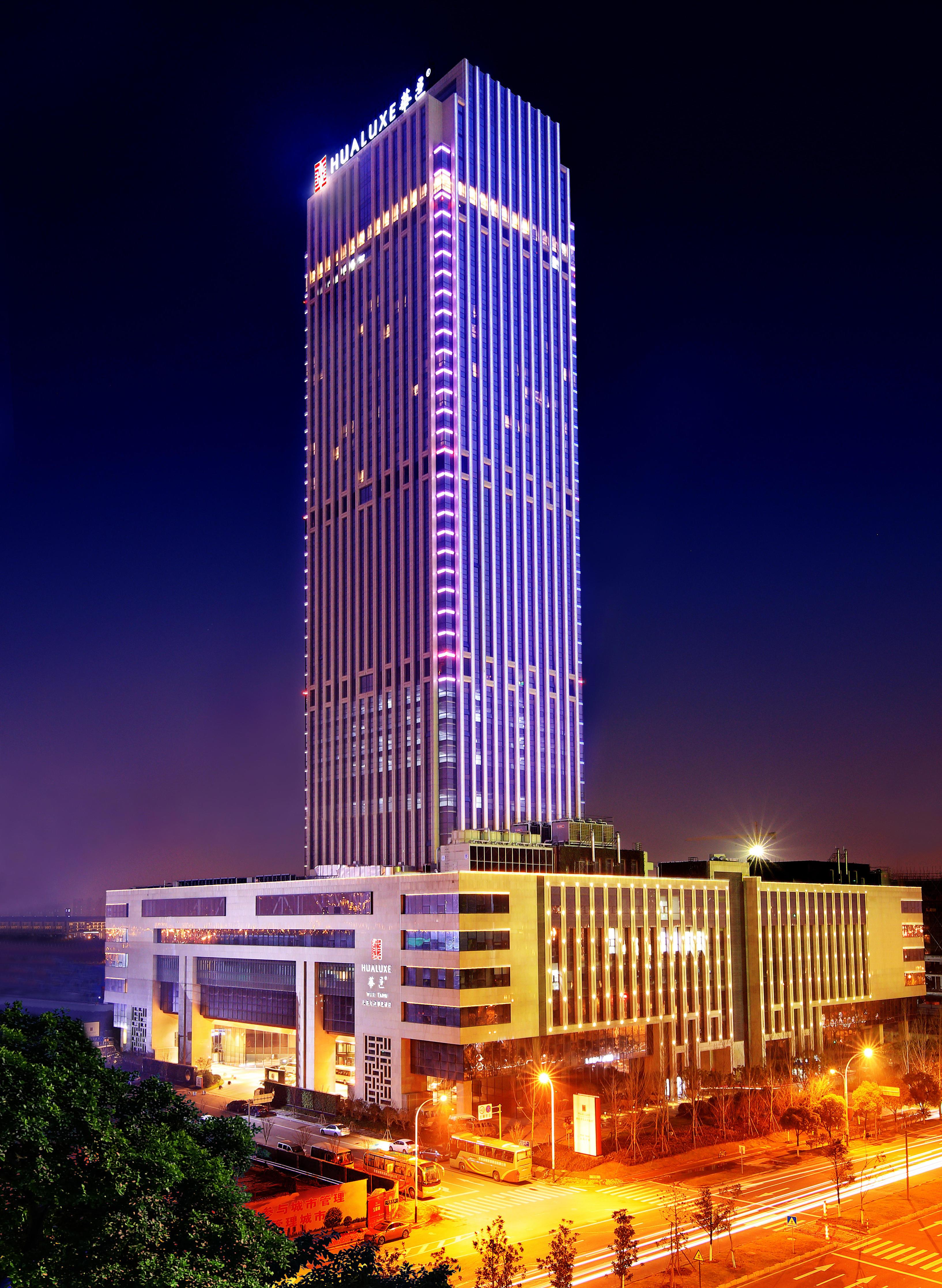 太湖华邑酒店