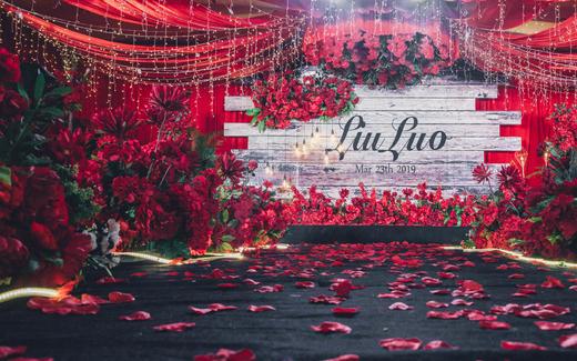 【嫁日新娘婚礼】轻奢定制婚礼—红色复古风