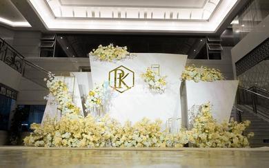 黄色婚礼《幸福》茂名蔓美婚礼策划
