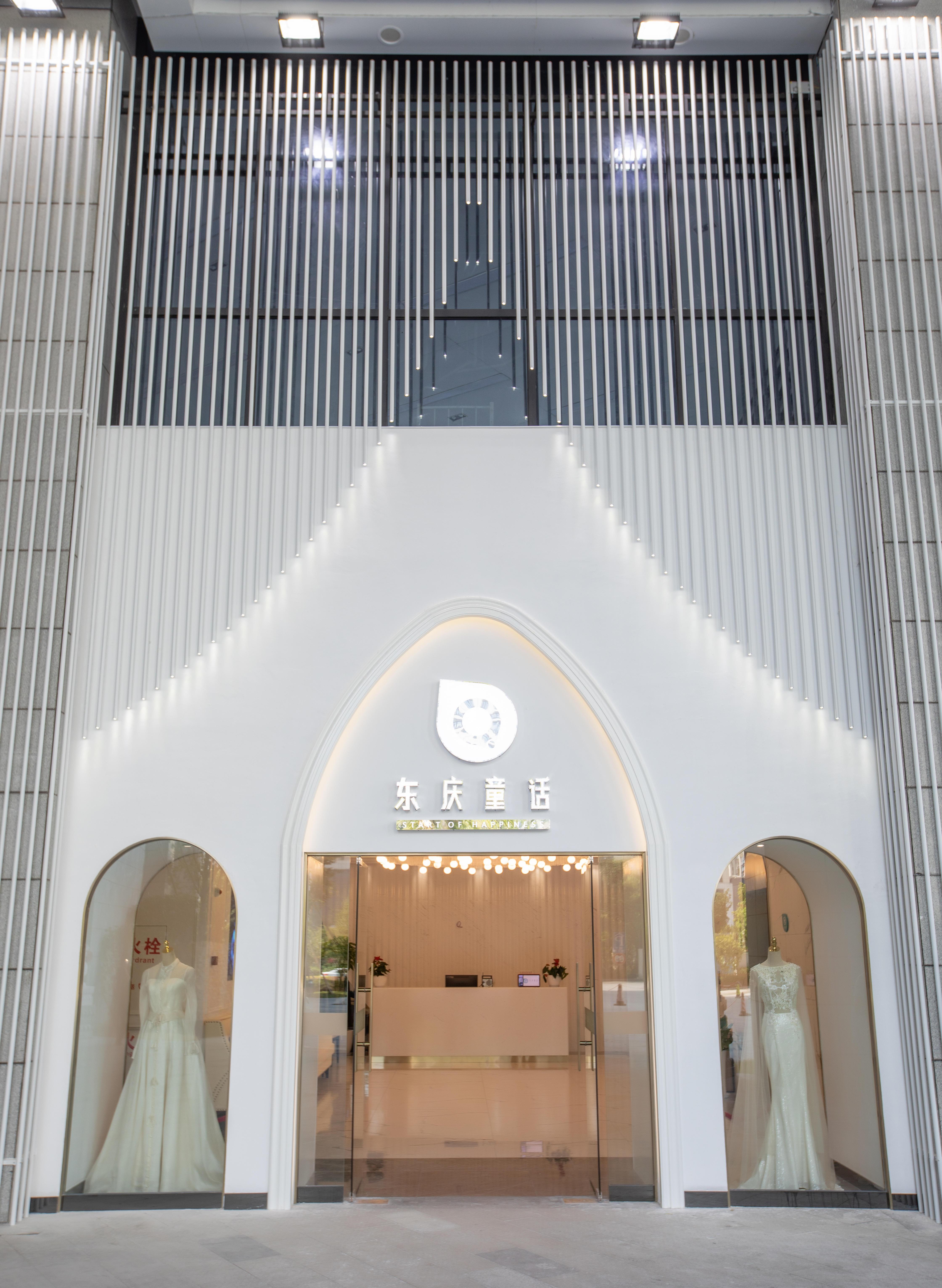 (含光店)东庆童话宴会中心