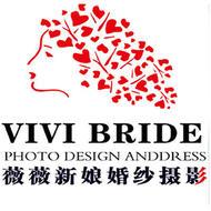 西安薇薇新娘婚纱摄影