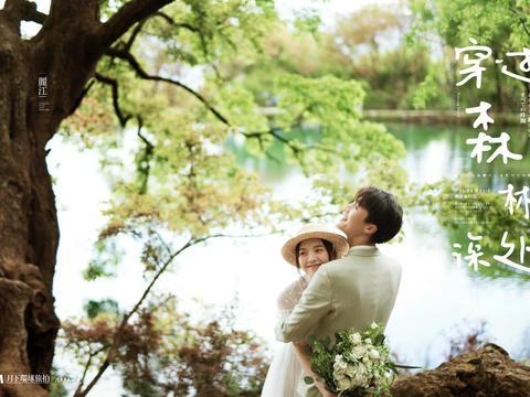 丽江【拍满意才付款】机票补贴/赠送婚纱/民俗客栈