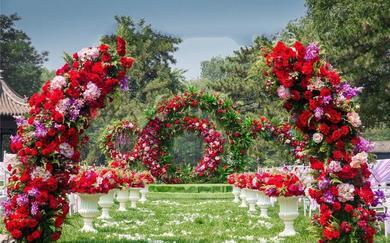 户外草坪婚礼《缘 环》