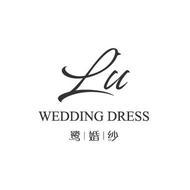 LU WEDDING DRESS鹭婚纱