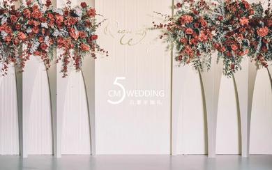 室内+户外极简大气婚礼——五厘米婚礼