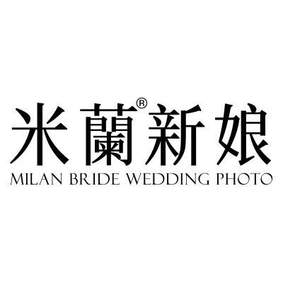 深圳米兰新娘婚纱摄影(深圳总店)