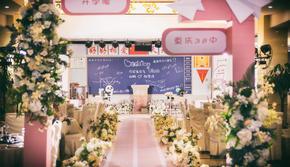 【爱卫婚礼】粉色校园主题婚礼+金牌四大+服装