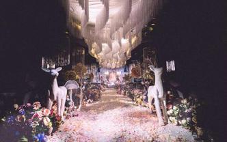《梦工场婚礼策划》——|意境寻鹿|粉色|梦幻|