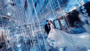 执笔蓝调轻奢定制梦公园婚礼作品