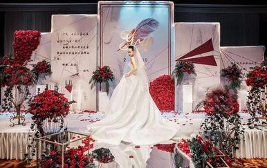 婚礼纪专属喜事礼堂大红特惠网红nana【含人员】