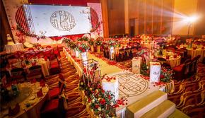 【乐薇儿】中国风现代高级婚礼