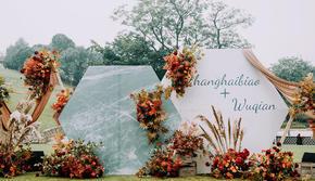 【幸福宣言】秋季巨献 暖色系户外 超人气婚礼