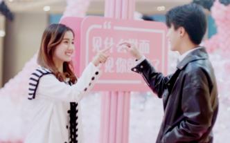 PJ姐姐-2周年庆-情侣短片拍摄+订婚拍摄