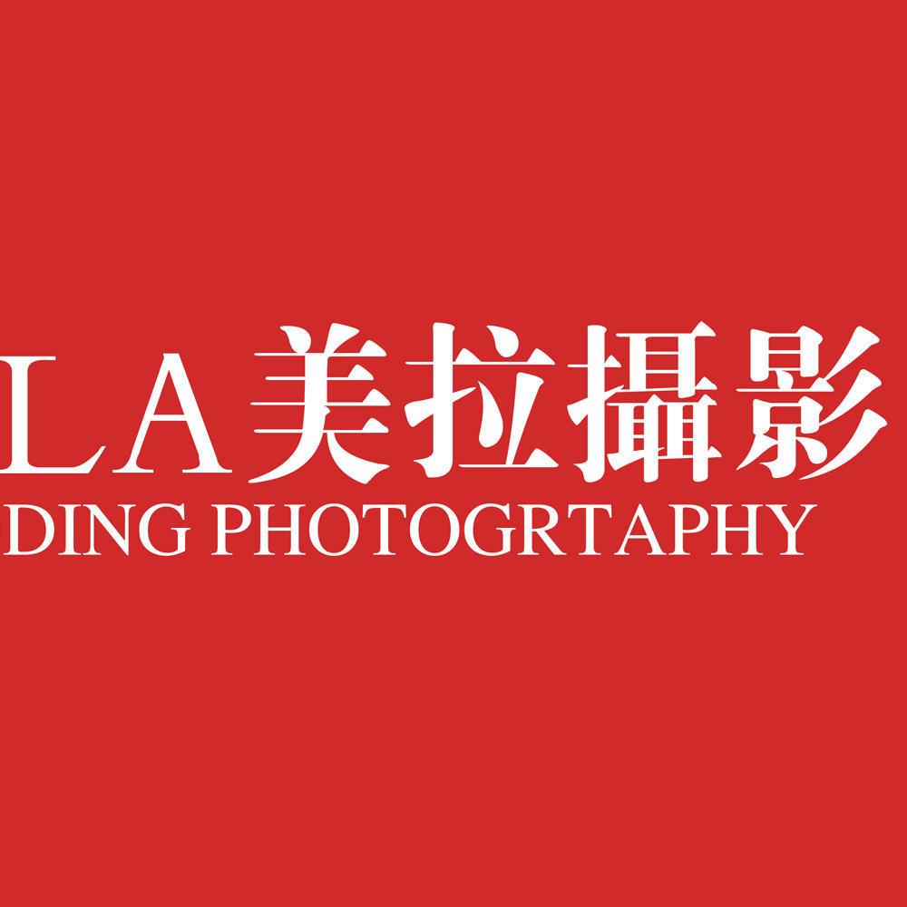 韩国美拉摄影新乡名店