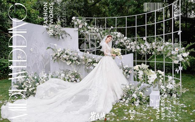 《白夏》——清新森系白绿色调户外草坪婚礼
