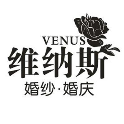 维纳斯全球旅拍
