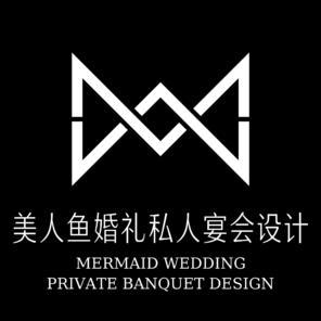 美人鱼婚礼私人宴会设计 常州店