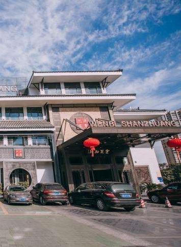 文笔山庄大饭店(天宁店)