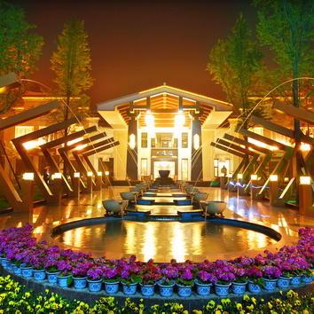 成都西蜀森林酒店
