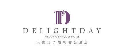 大喜日子婚礼宴会酒店
