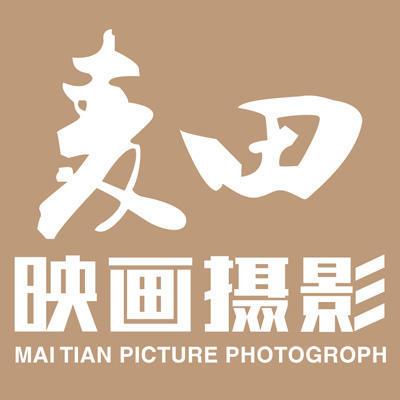 麦田映画摄影