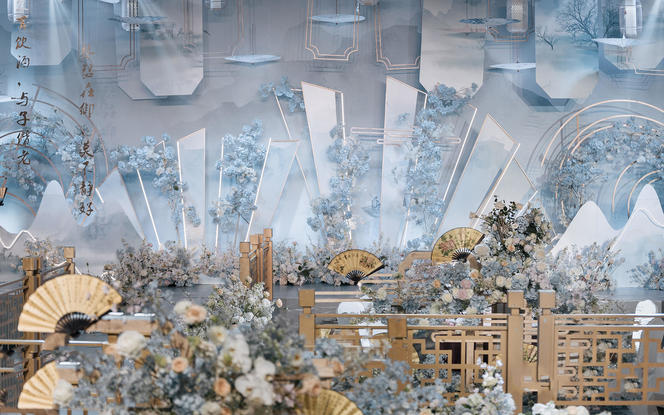 清清浅浅的淡蓝色为主调的新中式婚礼