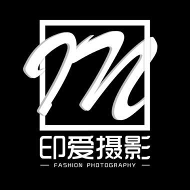印爱婚纱摄影IN-STUDIO