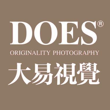 苏州大易视觉婚纱摄影