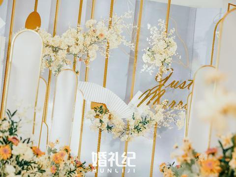 【圆梦家】丰收/白色/金色/现代 阳江小预算婚礼