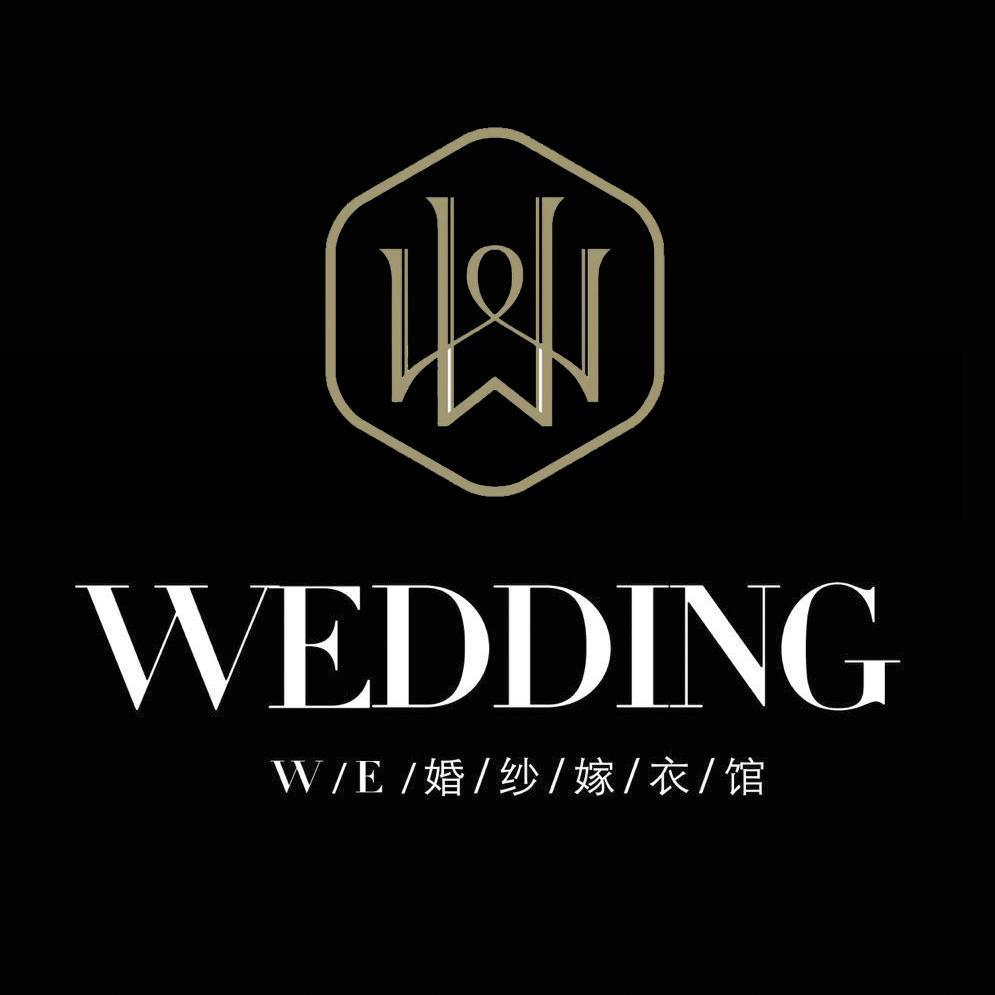 WEDDING婚纱礼服馆