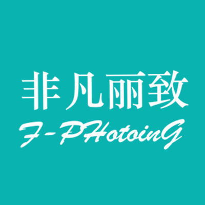 非凡丽致摄影(宁乡总店 )