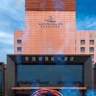青岛多瑙河国际大酒店