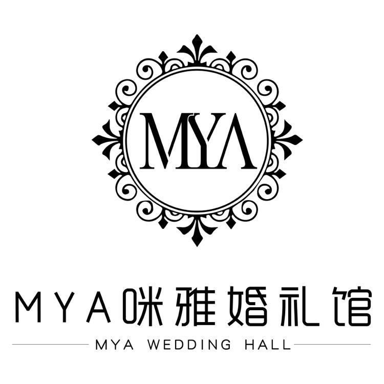 MYA咪雅婚纱馆柳州店