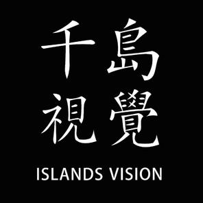 千岛视觉重庆站