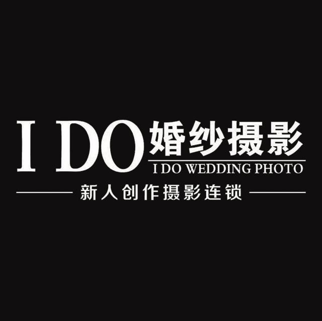 IDO婚纱摄影全球旅拍