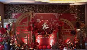 【寿宴 生日宴 升学宴】聚会派对布置氛围设计